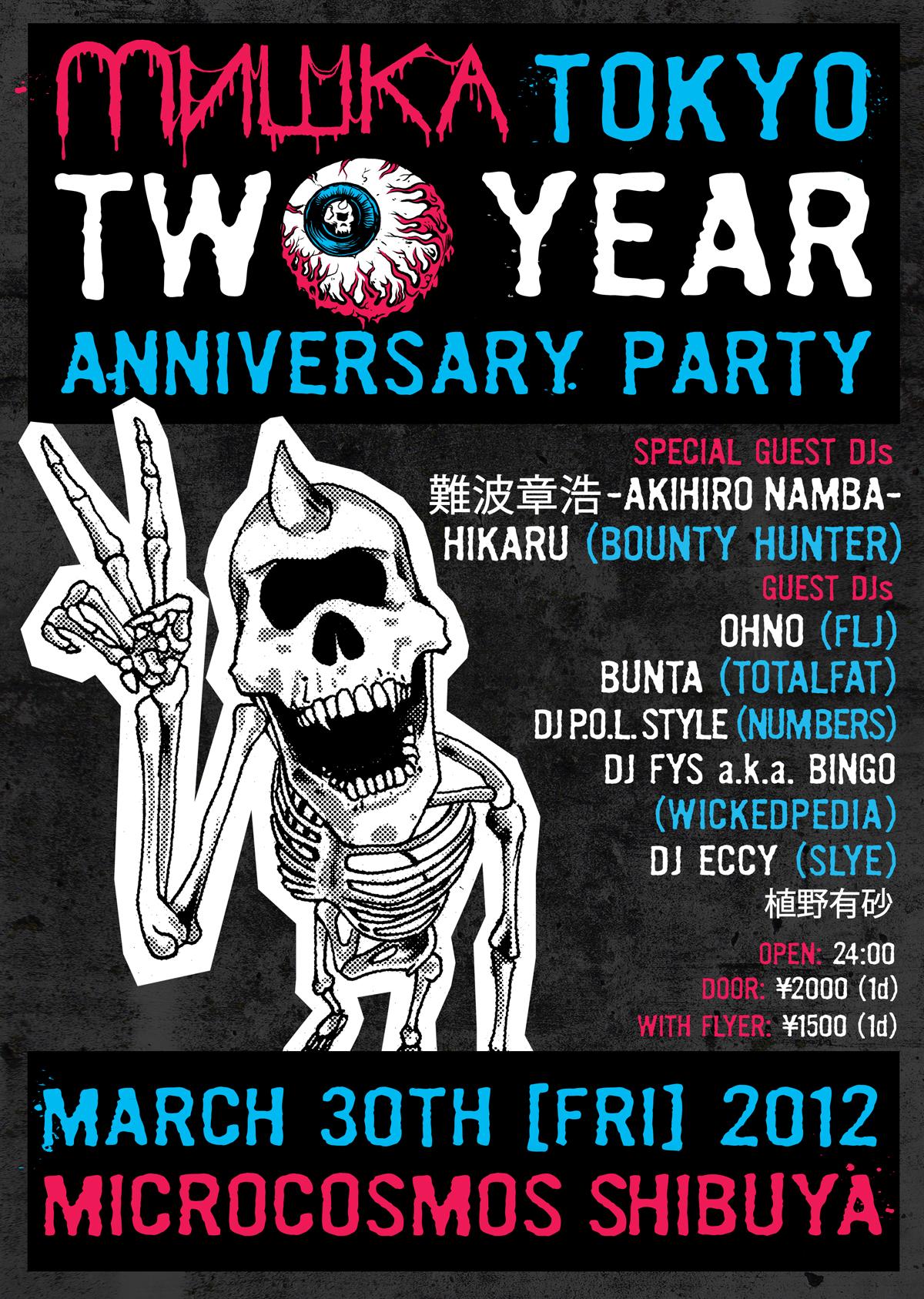 いよいよ今夜 Mishka Tokyo 2nd Anniversary Party Calquinto Co Ltd
